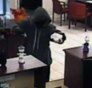 suspect 1 united bank robbery